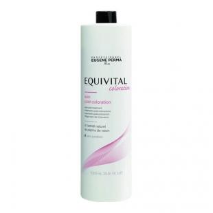 купить Кондиционер после окрашивания волос «Equivital».Товар доступен для частных мастеров и салонов. в Минске