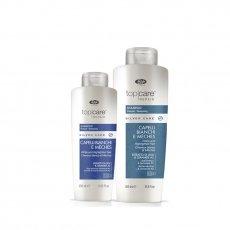 Шампунь для осветленных и мелированных волос SILVER CARE